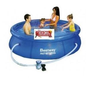 piscine gonfiabili comprare online a prezzi bassi